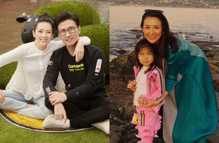 章子怡和汪峰日前歡度結婚5周年。(圖/翻攝自章子怡微博)