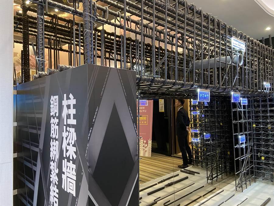 富宇建設提升品牌、品質、品味,工程品質榮獲台灣誠信建商、建築金質與金獅獎肯定。(盧金足攝)