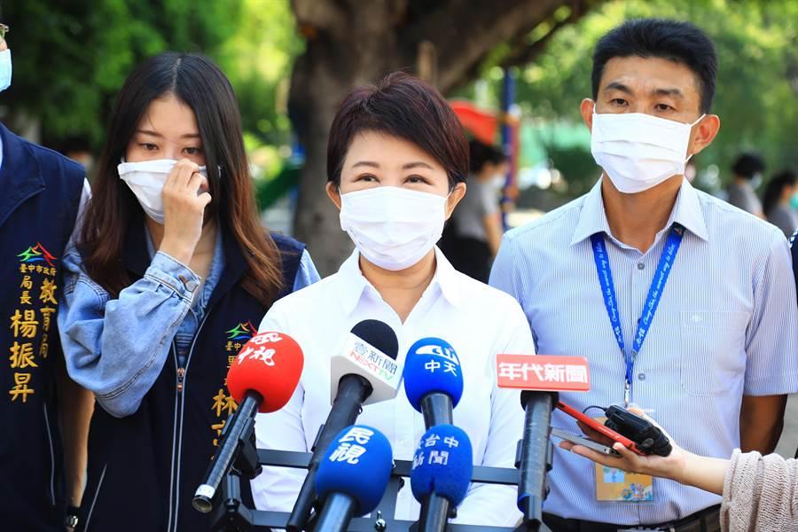 台中市校園今天起假日開放,市長盧秀燕到學校視察。(陳淑芬攝)