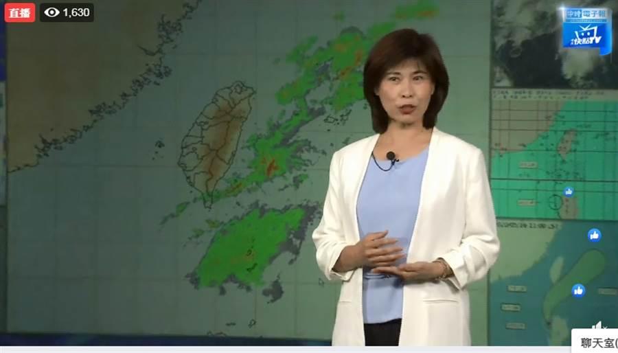 氣象局簡任技正伍婉華說明黃蜂颱風最新動態。(圖擷自氣象局記者會直播)