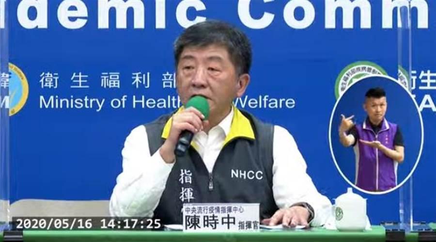 指揮官陳時中表示,除非有公務、會議必要,不建議醫事人員出國。(圖擷自指揮中心記者會直播)