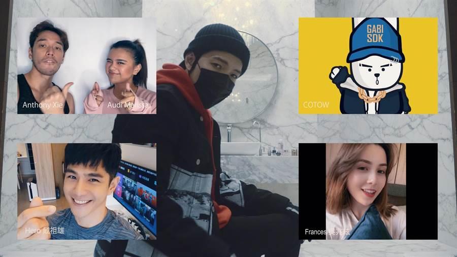陳傑瑞(中)近日推出新單曲〈NETFLIX TONIGHT〉獲好友們支持。(杰瑞克提供)