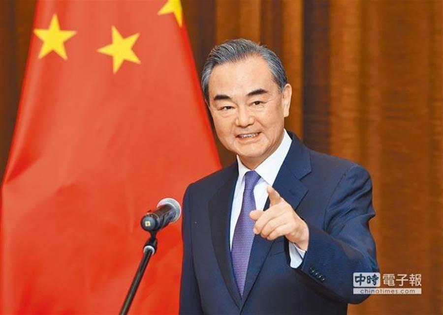 中國大陸外交部長王毅。(取自中新社)