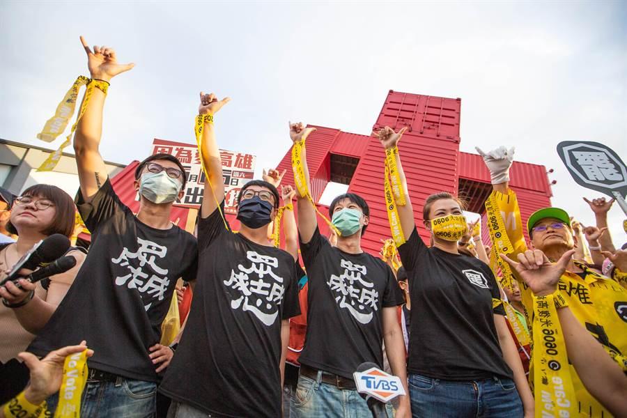 罷韓團體強調,演習是要展現公民權,集結高雄罷免的聲量。(袁庭堯攝)