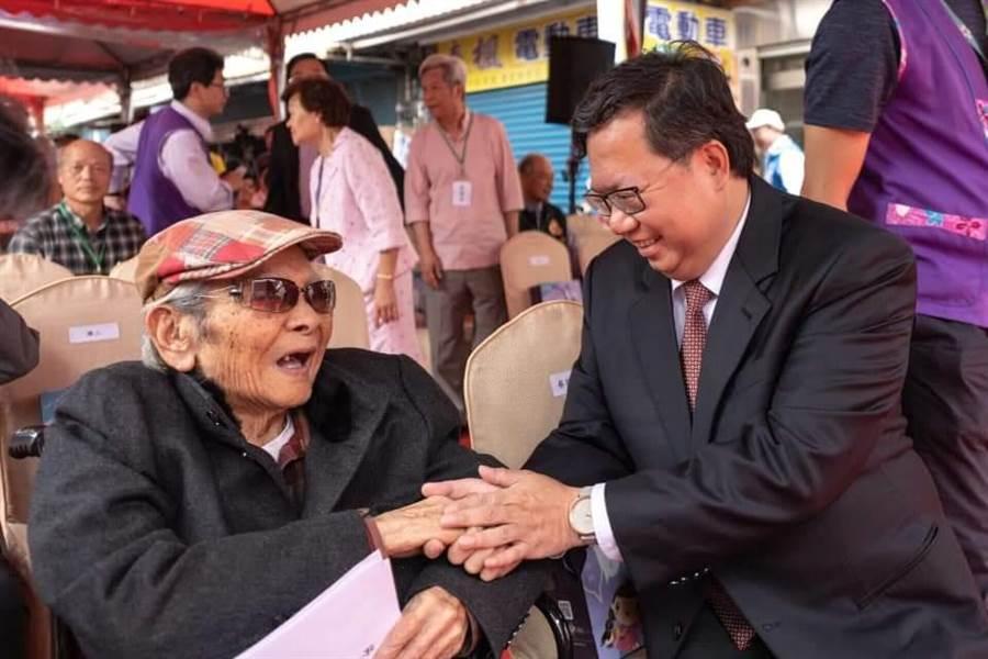 桃園市長鄭文燦稍早在臉書表達對台灣文學之母鍾肇政的緬懷。(擷自鄭文燦臉書)