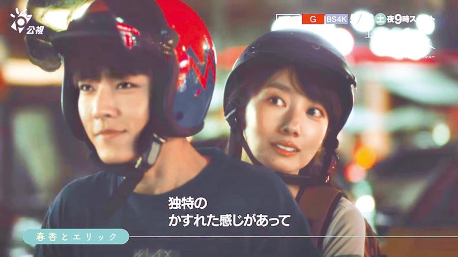 炎亞綸(左)首次和波瑠合作,2人在《路~台灣Express~》有感情戲。(摘自公視臉書)