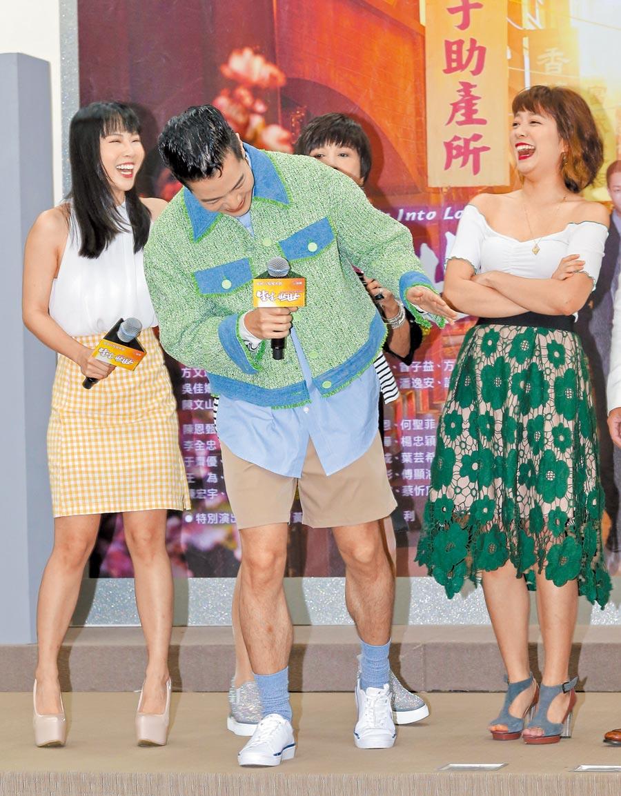 薛仕凌昨誤將劇名講成《做工的人》,尷尬喊「失誤啦」,惹洪淇(左)、林雨萱哈哈大笑。(盧禕祺攝)