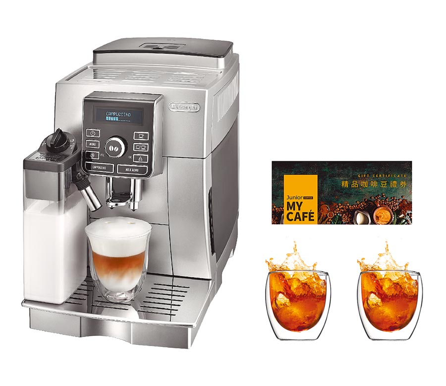 新光三越台北信義新天地A9 Junior Delonghi全自動咖啡機ECAM25.462,送URBAN雙層玻璃杯200mlx2入+精品咖啡豆贈品券5000元,原價8萬5000元、特價5萬3800元。(新光三越提供)