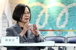 台灣四個民選總統誰比較強?網回應一針見血