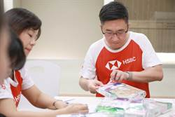 新冠肺炎衝擊弱勢家庭 滙豐攜手展望會贈防疫健康包