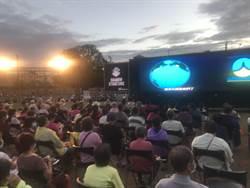 南市環保局辦露天電影院  200民眾戶外透透氣