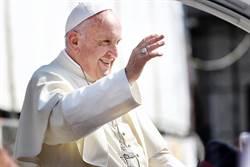 新冠肺炎衝擊全球 教皇也不行了!