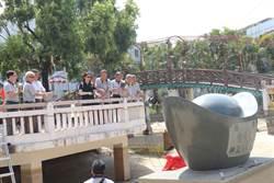 鹿港護安宮飛來大元寶 16公噸青斗石大元寶水舞相伴