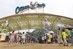 香港海洋公園面臨倒閉