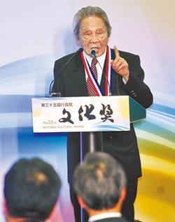台灣文學之母 鍾肇政辭世