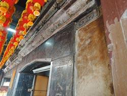 修復代替重建 保存古廟歷史