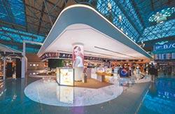 昇恆昌第二航廈 新商場獲國際大獎殊榮