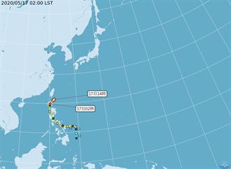 黃蜂颱風午前離台灣最近 台東、屏東大雨 8:30解除海警