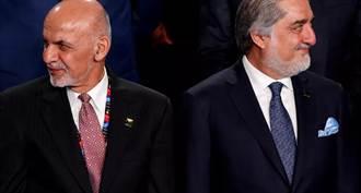 阿富汗政治和解 共組新政府