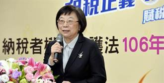 財政部女力出頭天 財稅署長李慶華升常次