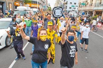 上千人上街 尹立稱非集會遊行