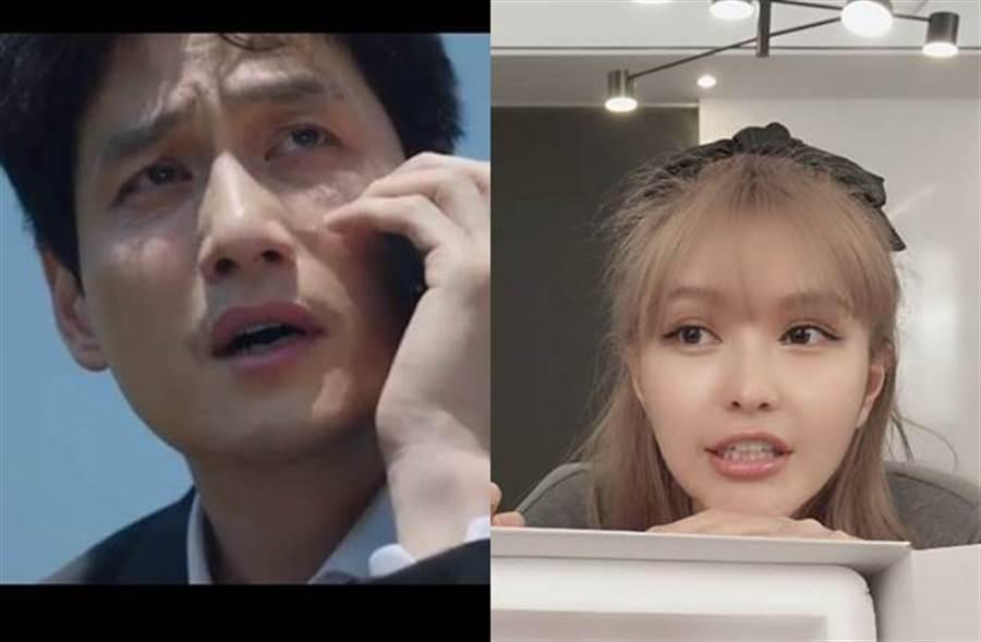 《夫妻的世界》昨晚播出大結局,網紅周揚青大方公開真實顏值,引發熱議。(圖/取材自JTBC IG、新浪娛樂微博)