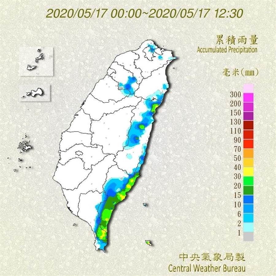熱帶性低氣壓及其外圍環流影響,今天東南部地區及恆春半島有短暫陣雨或雷雨,東北部及東部地區亦有局部短暫陣雨或雷雨。(翻攝自中央氣象局/林良齊台北傳真)