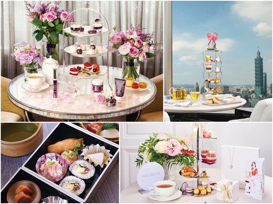 飯店以精緻主題下午茶,成為下午2點後的吸客主力。圖/台北文華東方、台北遠東、老爺及晶華酒店提供