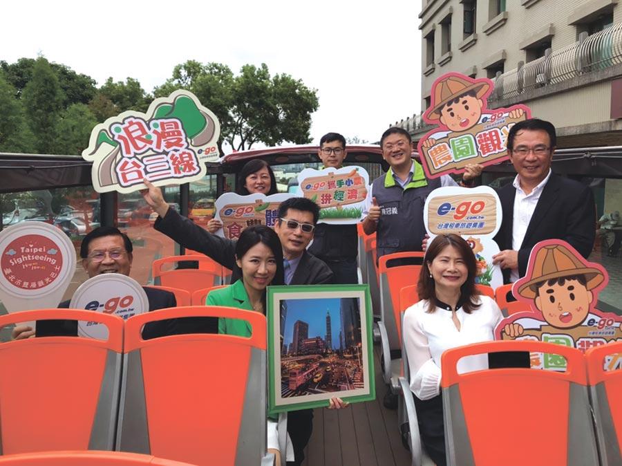 由e-go台灣租車旅遊集團與飯店業者等合力推動的包車遊台灣專案拚觀光。圖/業者提供