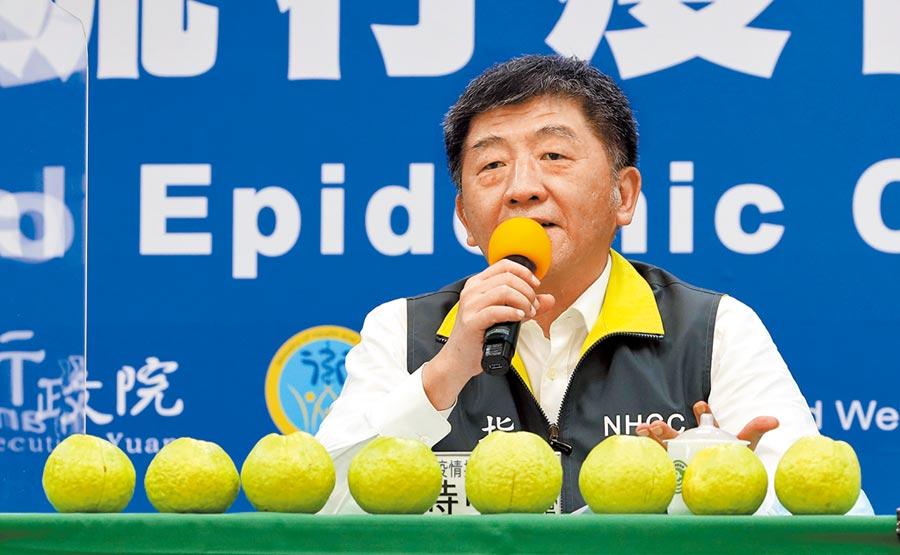 目前因管控新冠肺炎疫情得當,而聲望日高的衛福部長陳時中,曾被點名可能會參選台北市長或新北市長。(本報資料照片)