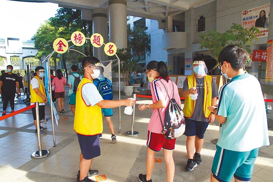 國中教育會考16日舉行,21萬名考生上陣,受疫情影響,考生入場都須進行手部消毒。(教育部提供)