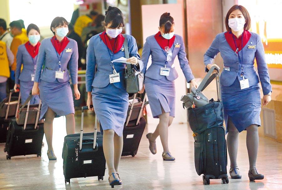 新冠肺炎衝擊航空業,空姐抱怨在飛機上宛如空中監獄。圖為剛結束飛行任務的空服員,準備通關入境。(本報資料照片)