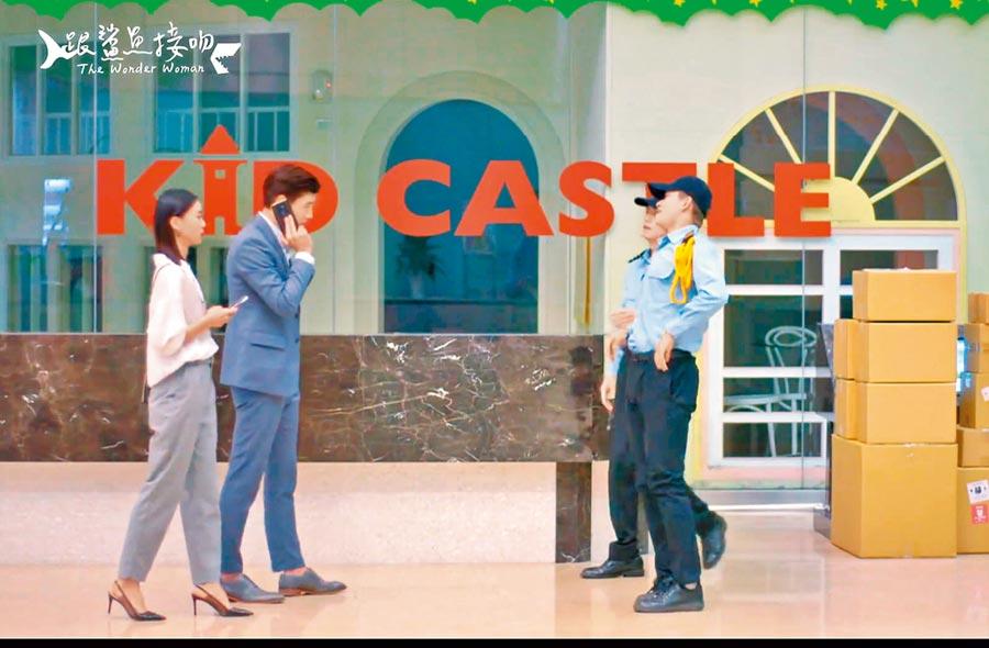 毛祁生(右)在《跟鯊魚接吻》與鍾瑶(左起)和羅宏正有對手戲。(摘自愛奇藝)