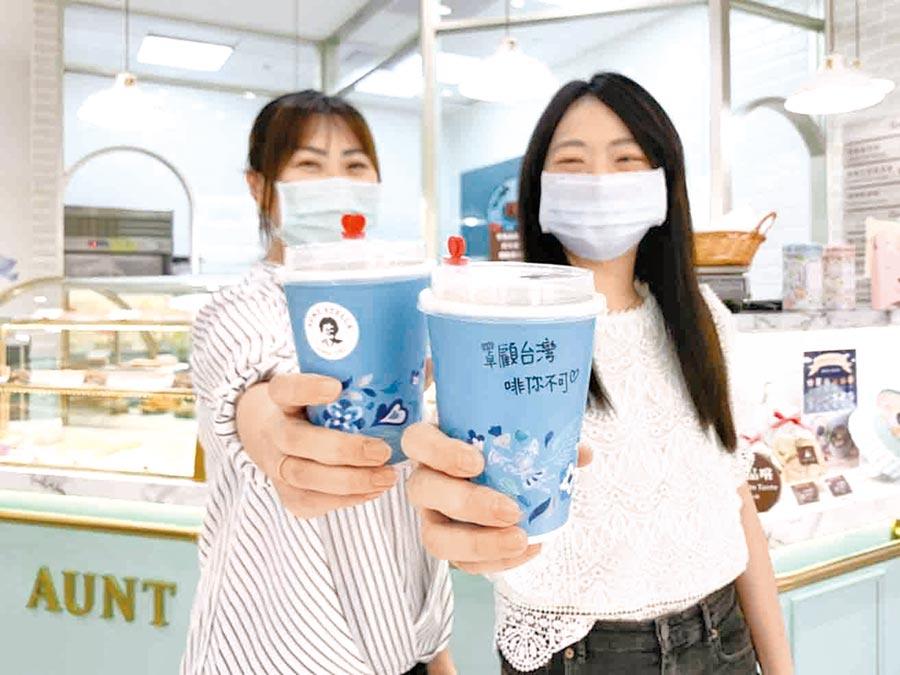詩特莉咖啡廳門市518限定活動,戴口罩就可以免費拿咖啡。(詩特莉提供)