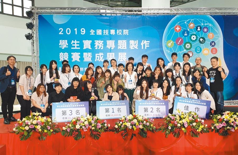 透過實務專題競賽囊括前三,中國科大學生專業學習展現亮眼成果。圖片提供中國科技大學