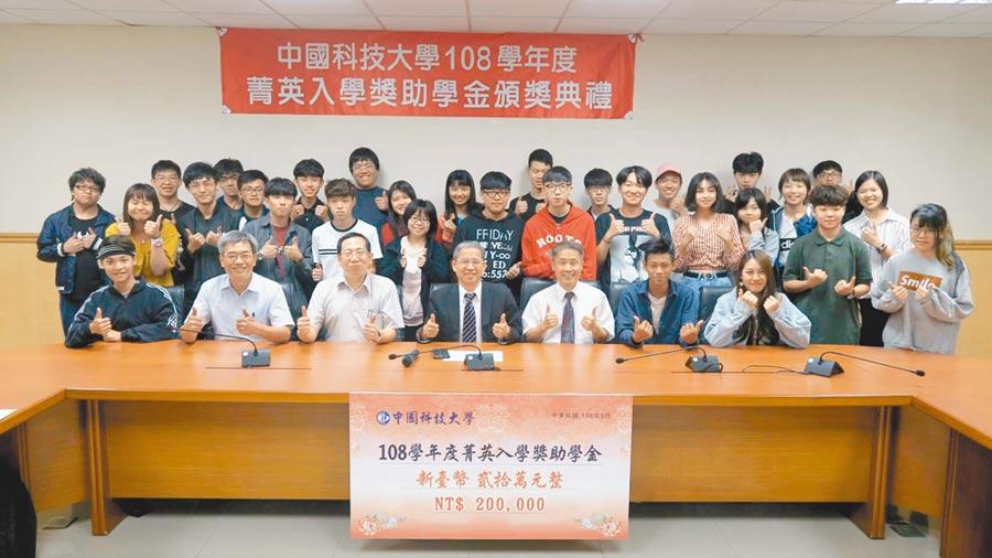中國科大菁英獎學金頒獎,鼓勵優秀學生努力提升自我。圖片提供中國科技大學