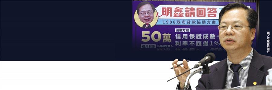 內定接掌國發會主委的龔明鑫圖/本報資料照片