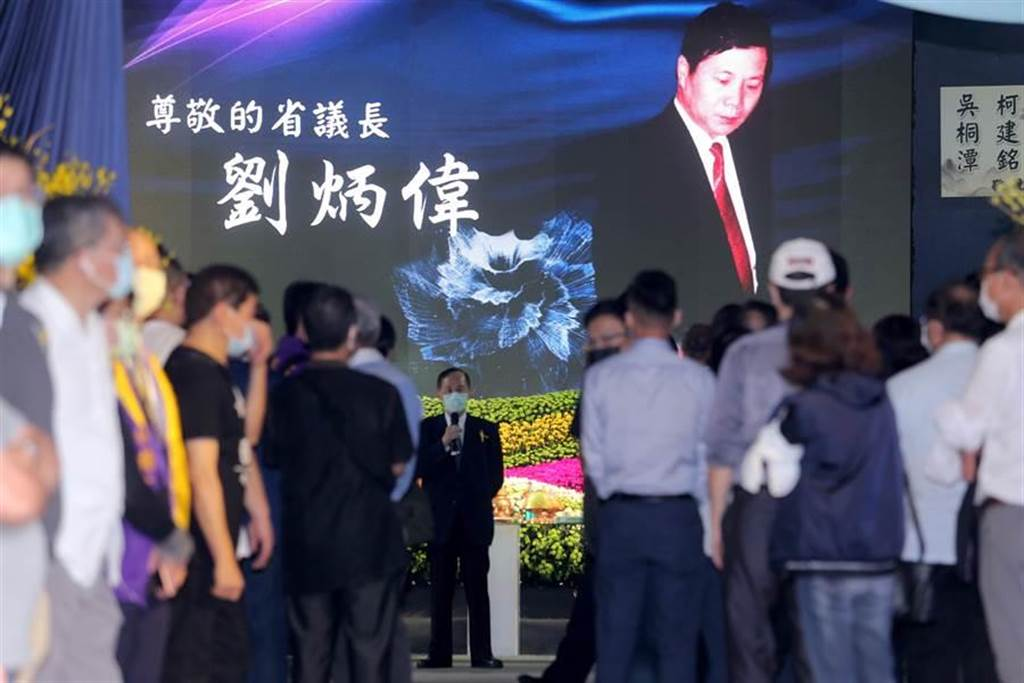 前台灣省議會議長劉炳偉日前病逝,家屬18日在新北市立殯儀館舉行告別式。(黃世麒攝)