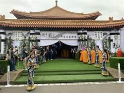 前省議長劉炳偉告別式 各界前往致祭