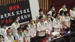 不出門投票罷韓 民進黨團批製造恐懼