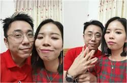 恭喜!40歲小彬彬梅開三度 和27歲越南女友登記結婚