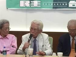 打臉黑函內容?辜寬敏:陳菊來電邀續任資政