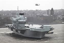 英最新航母造價1100億 漏水像瀑布