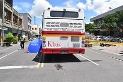 公車輾斃老婦人 高雄客運表示遺憾