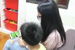 根據調查逾七成家長讓幼兒看YouTube 近二成產生不良影響