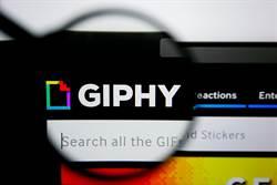 Facebook花4億美元收購GIPHY 再爆隱私疑慮