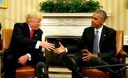奉送8字開戰!川普嗆歐巴馬該坐牢50年