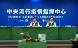 臺灣未獲邀WHA 吳釗燮、陳時中共同表達嚴正不滿