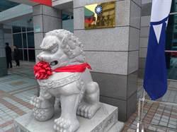 無法參與WHA 國民黨:中共反台獨勿反台灣人民
