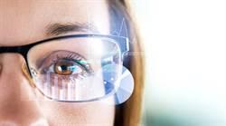 爆料達人打臉知名分析師 稱蘋果AR眼鏡2021年推出
